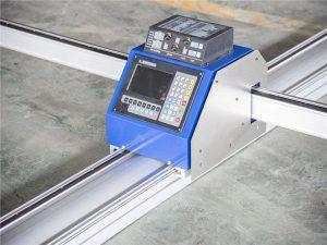 低価格の1300x2500mm CNCプラズマ金属カッター中古CNCプラズマ切断機