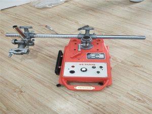 バッテリー付きcg2-11d / gパイプ切断機