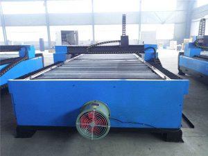 ヘビーデューティMS軟鋼金属板ガントリーCNCプラズマ切断機