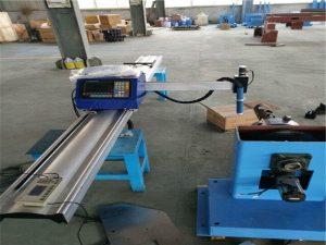 管の直径は30から300の携帯用CNCの管の打抜き機です