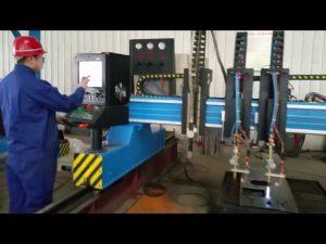 CNCガントリーフレーム切断機