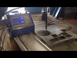 cncポータブルプラズマ切断機、ポータブルプラズマ切断機