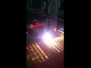 高品質のプラズマ電力を供給する産業用CNCプラズマ切断機