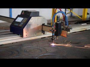 低コストの補助金型ポータブルミニCNCプラズマ切断機