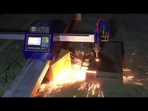 金属ステンレス鋼を切断するための低コストのミニポータブルCNCパイプフレームプラズマ切断機