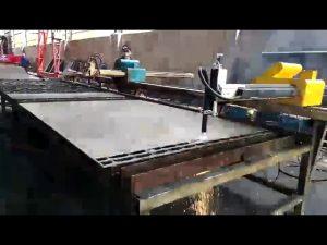 金属鋼切断機ミニポータブルフレーム、プラズマ切断機価格