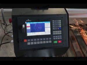 サーボモーターを搭載したポータブルCNCフレームプラズマ切断機